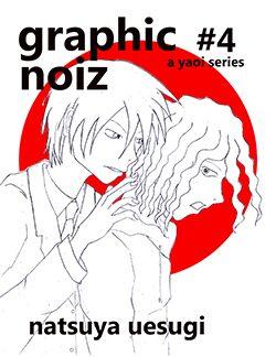 Graphic Noiz #4 - Natsuya Uesugi
